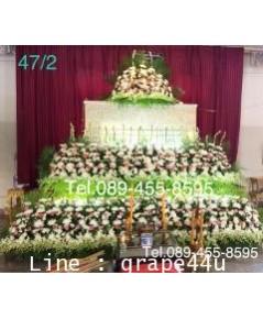 ดอกไม้หน้าหีบศพแบบสวน2 ชั้น โทนสีขาวชมพูส้ม 47/2