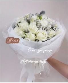 ช่อดอกกุหลาบขาว20ดอก (White Rose)B068