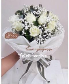 ช่อกุหลาบขาว 10 ดอก (White Rose) B069