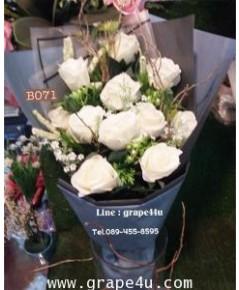 ช่อดอกกุหลาบขาว11ดอก(White Rose)  B071