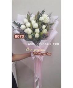 ช่อกุหลาบขาว 16 ดอก (White Rose) B073