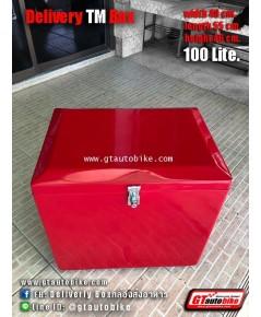 Delivery Box รุ่น TM Box ขนาด 100 ลิตร