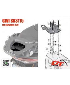 GIVI SR3115 for Burgman 400
