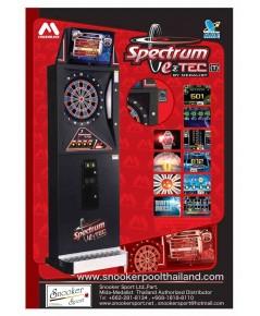 ตู้ปาเป้าไฟฟ้านำเข้า แบบหยอดเหรียญ สเปคตัม ดาทบอร์ด (Spectrum Dart Boards)