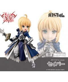 Phat Company: Fate/stay night [Unlimited Blade Works] Parfom Saber (PVC Figure)