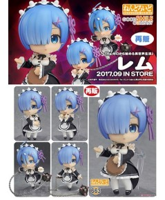 Good Smile : Re: Life in a Different World from Zero : Nendoroid Rem (PVC Figure) REPRODUCT