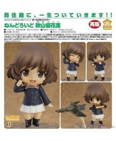 Good Smile : Girls und Panzer : Nendoroid Yukari Akiyama (PVC Figure) REPRODUCT
