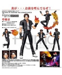 Freeing :The King of Fighters : figma Kyo Kusanagi (PVC Figure)