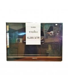 Sony Bravia TV 32 นิ้ว; LCD