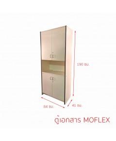 ตู้เก็บเอกสาร 4 บาน MOFLEX 84*41*190 ซม.