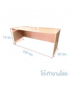 โต๊ะทำงาน เมลามีน 180*60*74 ซม.