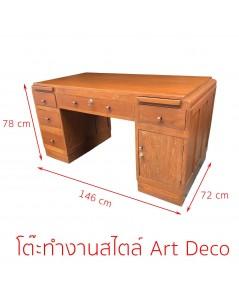 โต๊ะทำงานไม้สักโบราณ ปี 1940 146*72*78 ซม.
