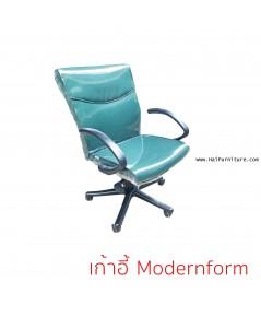 เก้าอี้เสมียน MOFLEX