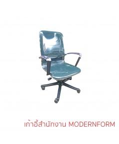เก้าอี้เสมียน MOFLEX พนักพิงกลาง