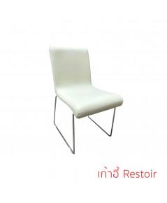 เก้าอี้อาหาร Restoir