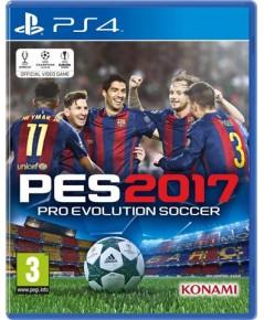 PES17  Pro Evolution Soccer 17