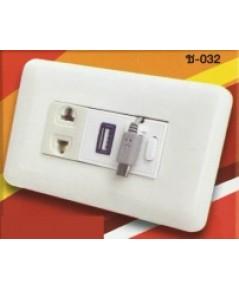 ชุดชาร์จโทรศัพท์ USB 2.0