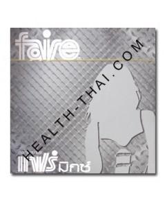 Faire Mix ถุงยางอนามัย แฟร์ มิกซ์ - ถุงยาง ผิวไม่เรียบ มีปุ่ม+วงแหวน 52 มม. - 1 โหล