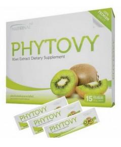 Phytovy ไฟโตวี่ ไฟเบอร์ล้างสารพิษ และควบคุมน้ำหนัก