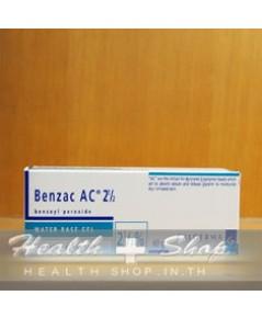 Galderma Benzac AC 2.5  60 g