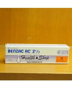 Galderma Benzac AC 2.5  15 g