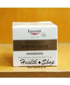 Eucerin Hyaluron Elastic Filler Night Cream 50ml