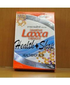 Maxxlife Laxative Laxxa 10 capsules