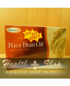 Maxxlife Rice Bran Oil 30 capx 2 boxes