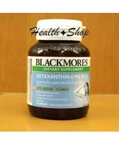 Blackmores Astaxanthin 6mg Plus 30 capsules