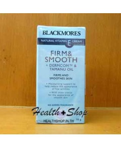 Blackmores Natural Vitamin E Cream Firm and Smooths Skin 50g