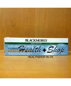 Blackmores Natural Vitamin E Cream + Lanolin 50g