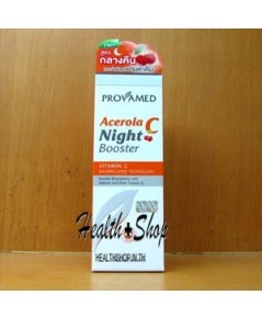 Provamed Acerola C Night Booster 15ml