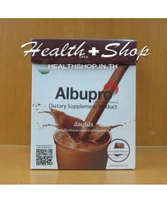 Albupro Protein Drink Chocolate Flavour 350 g.
