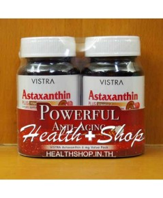 Vistra Astaxanthin 6mg Plus Vitamin E 30 แคปซูล x 2