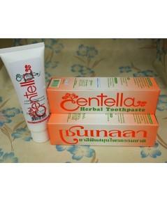 ยาสีฟันสมุนไพร ลดอาการเสียวฟัน-โรคเหงือก-กลิ่นปาก