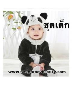 พร้อมส่ง ชุดหมีเด็ก  ชุดหมีแพนด้า หนา2ชั้น ขนาดเด็กอายุ 1.5-2 ขวบ(สูง80-87cm)