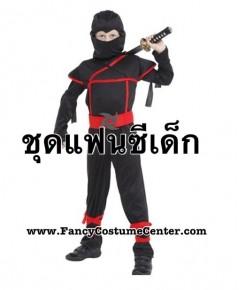 พร้อมส่ง ชุดนินจา ninja sizeM ขนาดเด็กสูง 110-120cm  (ไม่รวมดาบ)