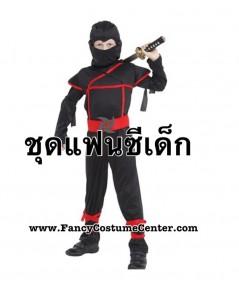 พร้อมส่ง  ชุดนินจา Ninja  sizeS  ขนาดเด็กสูง 95-110 cm (ไม่รวมดาบ)