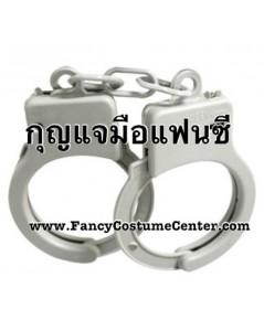 พร้อมส่ง กุญแจมือแฟนซี พลาสติก สีเทา แบบบาง (เฉพาะลูกค้าที่ซื้อชุดแฟนซีตำรวจกับทางร้านค่ะ)