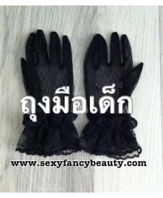 พร้อมส่ง ถุงมือเด็ก ถุงมือลูกไม้ ถุงมือเชียร์ลีดเดอร์เด็ก สีดำ size26 ขนาดเด็กประถมปลาย-มัธยมต้น