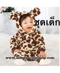 (ข อ ง ห ม ด ค่ะ)ชุดนอนมาสคอต ชุดหมีเด็ก ชุดสัตว์เด็กเล็ก ชุดยีราฟ sze80 ขนาดเด็กอายุ 0-6 เดือน