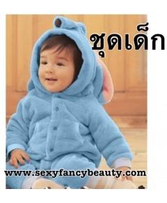 พร้อมส่ง ชุดหมีเด็ก ชุดสัตว์เด็กเล็ก ชุดช้าง size80 ขนาดเด็กอายุ 0-6 เดือน
