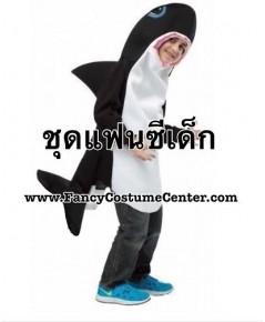 พร้อมส่ง (SALE) ชุดปลาวาฬเพชรฆาต หรือ ฉลาม ขนาดเด็กอายุ 5-7 ขวบ (ไม่รวมกางเกง)