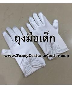 พร้อมส่ง ถุงมือเด็ก ถุงมือผ้ามัน ประดับโบว์ ถุงมือเชียร์ลีดเดอร์เด็ก สีขาว ขนาดเด็กอนุบาล
