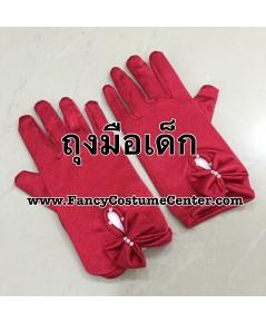 พร้อมส่ง ถุงมือเด็ก ถุงมือผ้ามัน ประดับโบว์ ถุงมือเชียร์ลีดเดอร์เด็ก สีแดง ขนาดเด็กอนุบาล