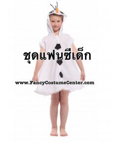 พร้อมส่ง ชุดตุ๊กตาหิมะ snowman sizeM ขนาดเด็กสูง 110-120 cm