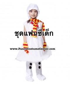(ข อ ง ห ม ด ค่ะ)  ชุดตุ๊กตาหิมะ snowman sizeL ขนาดเด็กสูง 120-130 cm