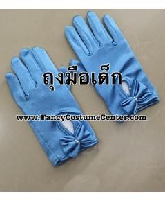 พร้อมส่ง ถุงมือเด็ก ถุงมือผ้ามัน ประดับโบว์ ถุงมือเชียร์ลีดเดอร์เด็ก สีฟ้า ขนาดเด็กอนุบาล