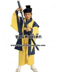(ข อ ง ห ม ด ค่ะ) ชุดแฟนซีเด็ก ชุดซามูไร ขนาดอายุ 8-10 ขวบ (ไม่รวมดาบ/ถุงเท้า/รองเท้า)