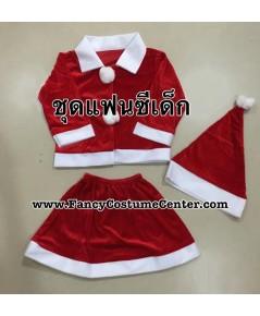 พร้อมส่ง ชุดคริสมาส ชุดแซนตี้ (กำมะหยี่) ขนาดอายุ  อายุ 8-10 ขวบ
